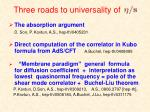 three roads to universality of