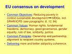 eu consensus on development