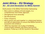 joint africa eu strategy au eu joint declaration for mdgs summit