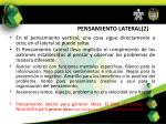 pensamiento lateral 2