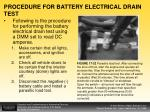 procedure for battery electrical drain test1