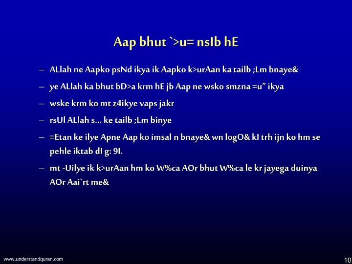 Aap bhut `>u= nsIb hE