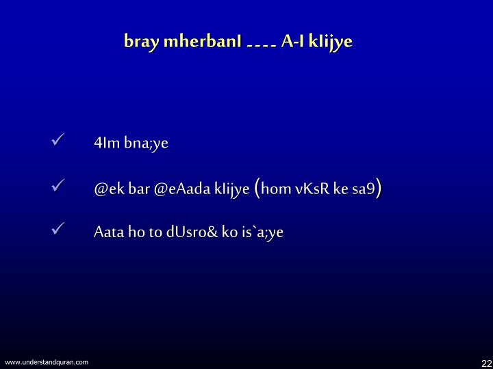 bray mherbanI