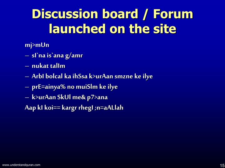 Discussion board / Forum launched on the site