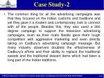 case study 22