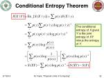 conditional entropy theorem