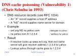 dns cache poisoning vulnerability 1 chris schuba in 1993