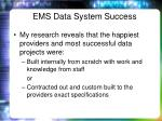 ems data system success