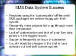 ems data system success1