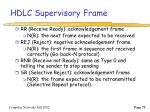hdlc supervisory frame