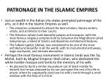 patronage in the islamic empires