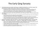 the early qing dynasty