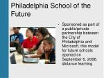 philadelphia school of the future