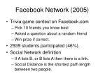 facebook network 2005