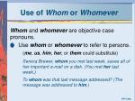 use of whom or whomever