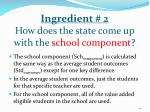 ingredient 2 how does the state come up with the school component
