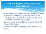 wisconsin higher educational aids board heab
