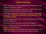 2 6 serving food