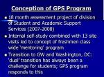 conception of gps program