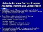 guide to personal success program academic training and collaboration