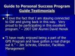 guide to personal success program guide testimonials
