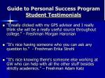 guide to personal success program student testimonials