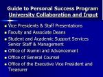 guide to personal success program university collaboration and input