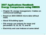 2007 applications handbook energy comparisons using cbecs
