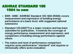 ashrae standard 105 1984 to now
