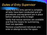 duties of entry supervisor1