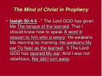 the mind of christ in prophecy1