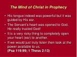 the mind of christ in prophecy2