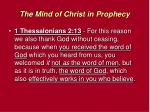 the mind of christ in prophecy4