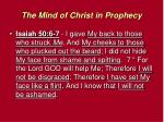 the mind of christ in prophecy6