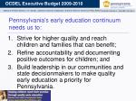 pennsylvania s early education continuum needs us to