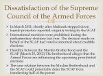 dissatisfaction of the supreme council of the armed forces