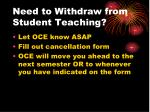 need to withdraw from student teaching