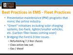 best practices in ems fleet practices