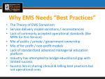 why ems needs best practices