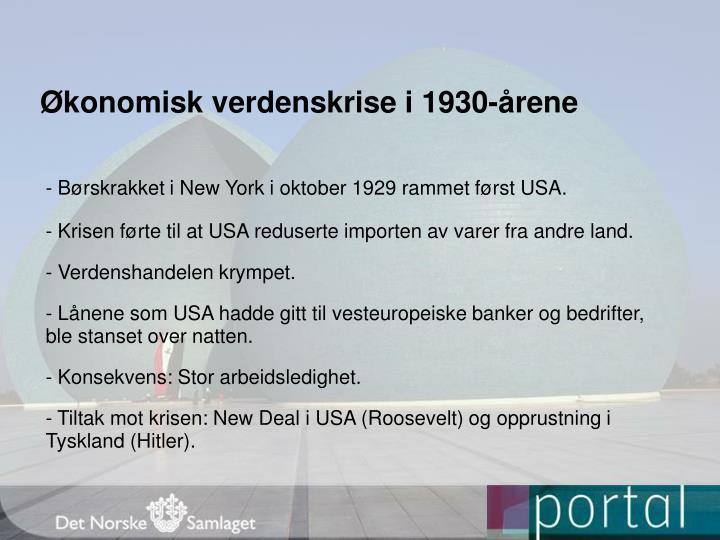 Økonomisk verdenskrise i 1930-årene