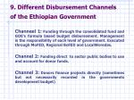 9 different disbursement channels of the ethiopian government