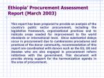 ethiopia procurement assessment report march 2003