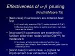 effectiveness of pruning knuth moore 75