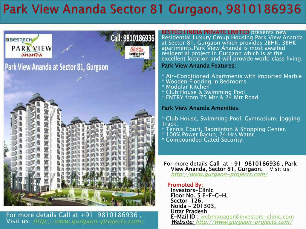 park view ananda sector 81 gurgaon 9810186936 l.