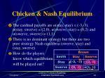chicken nash equilibrium