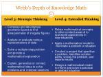 webb s depth of knowledge math