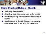 some practical rules of thumb1