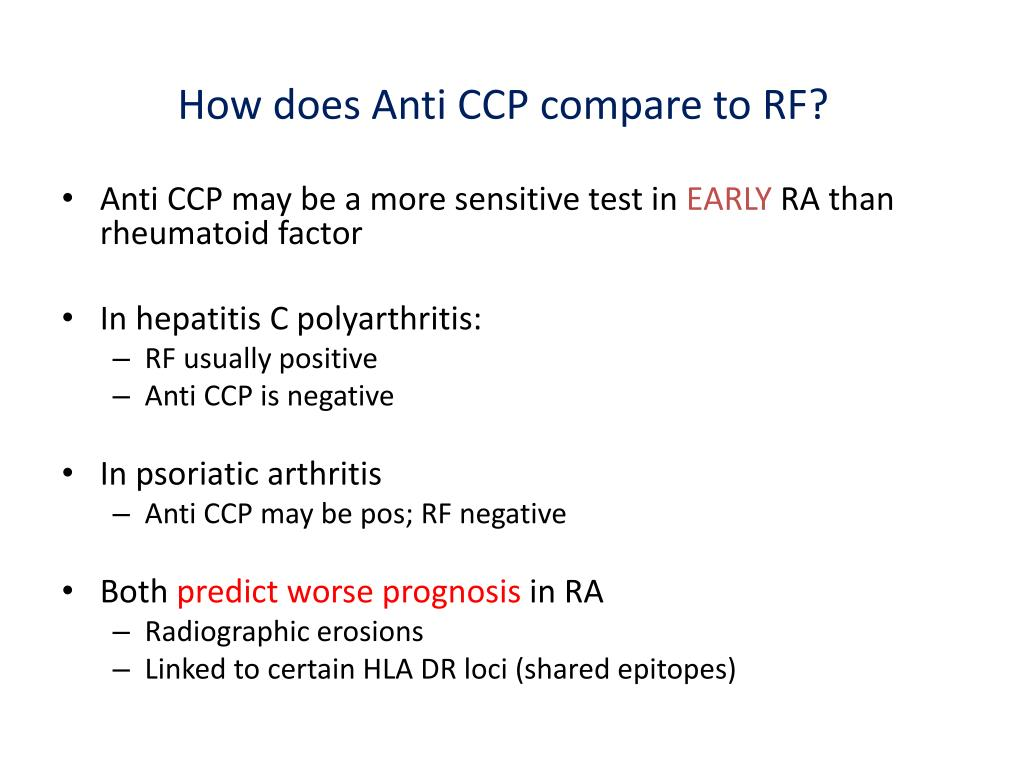 How does Anti CCP compare to RF?