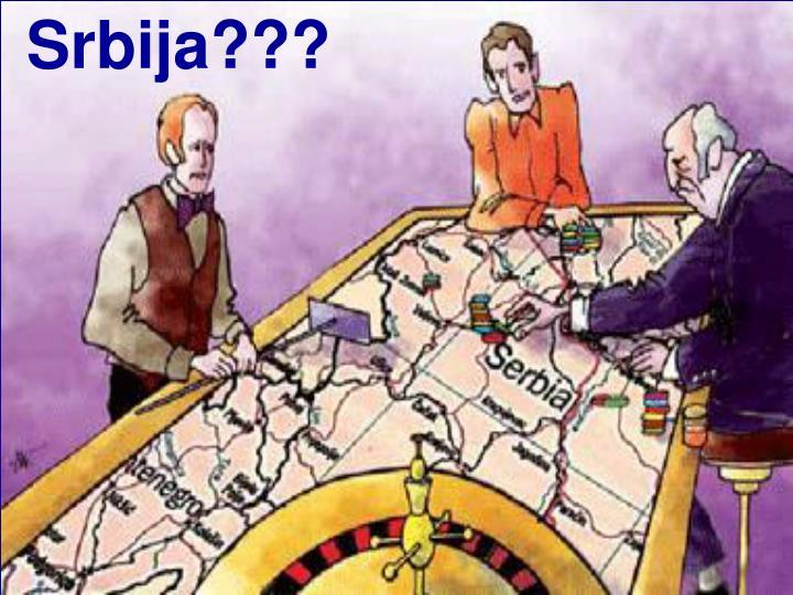 Srbija???