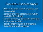 consoles business model1